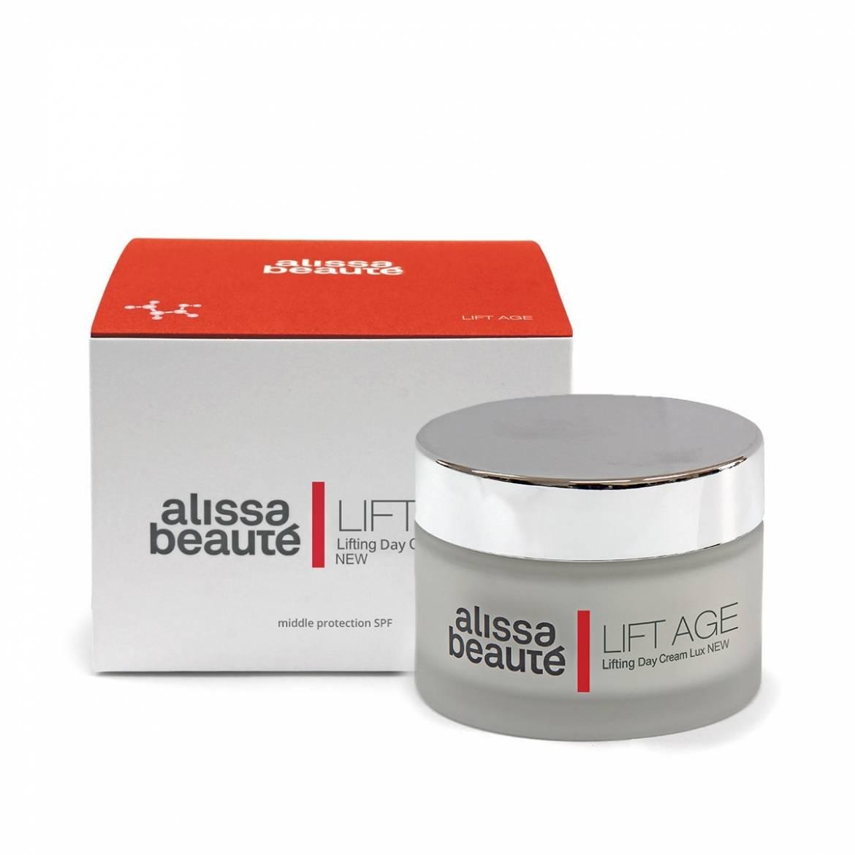 Lifting-Day-Cream-Lux-NEW-50-ml-krabička-1.jpg